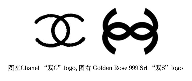 近日,法国经典奢侈品牌 Chanel 在一场保护品牌标志性双Clogo的案件中胜诉。   欧盟普通法院宣布,此前欧盟知识产权办公室(下文简称 EUIPO)上诉委员会对 Chanel 起诉华裔西班牙公民 Li Jing Zhou 及其名下的意大利罗马珠宝公司 Golden Rose 999 Srl所做的宣判决定无效。   2010年,Zhou 为 Golden Rose 999 Srl 注册了一个由两个 S交叉组成的标志。Chanel 坚持认为该标志与公司1989年在法国注册的双C商标极为相似,将其告